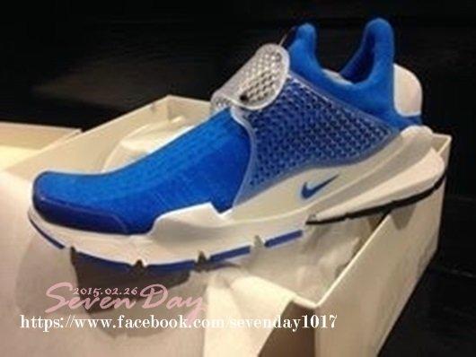 開箱 第二次認識藤原浩Nike x Fragment Design Sock Dart「POOL BLUE 」確定入手!  db877dafccb3